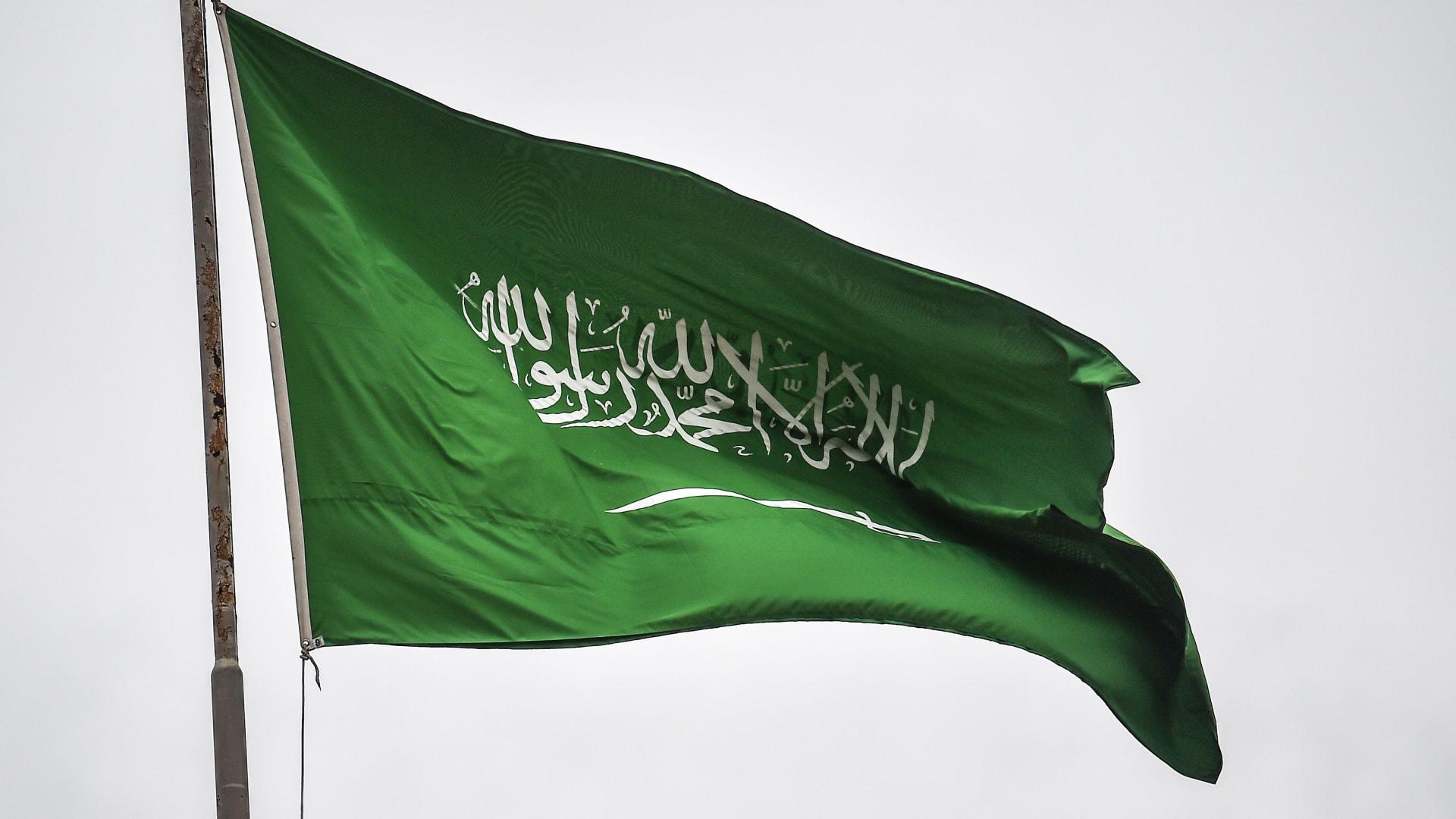 علم الممالكة العربية السعودية