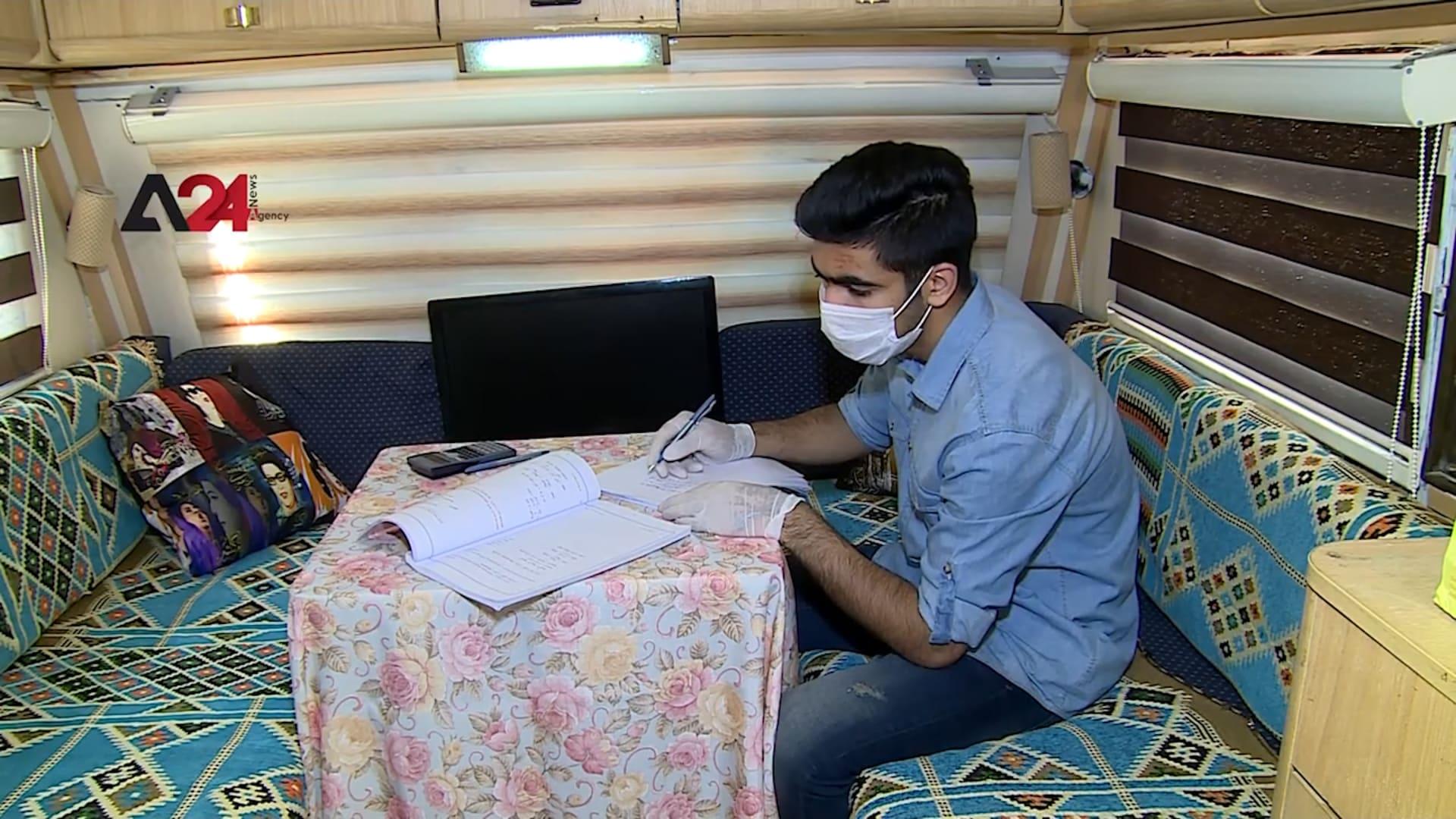 طالب عراقي بالمرحلة الثانوية يحجر نفسه في كرفان كوقاية من فيروس كورونا