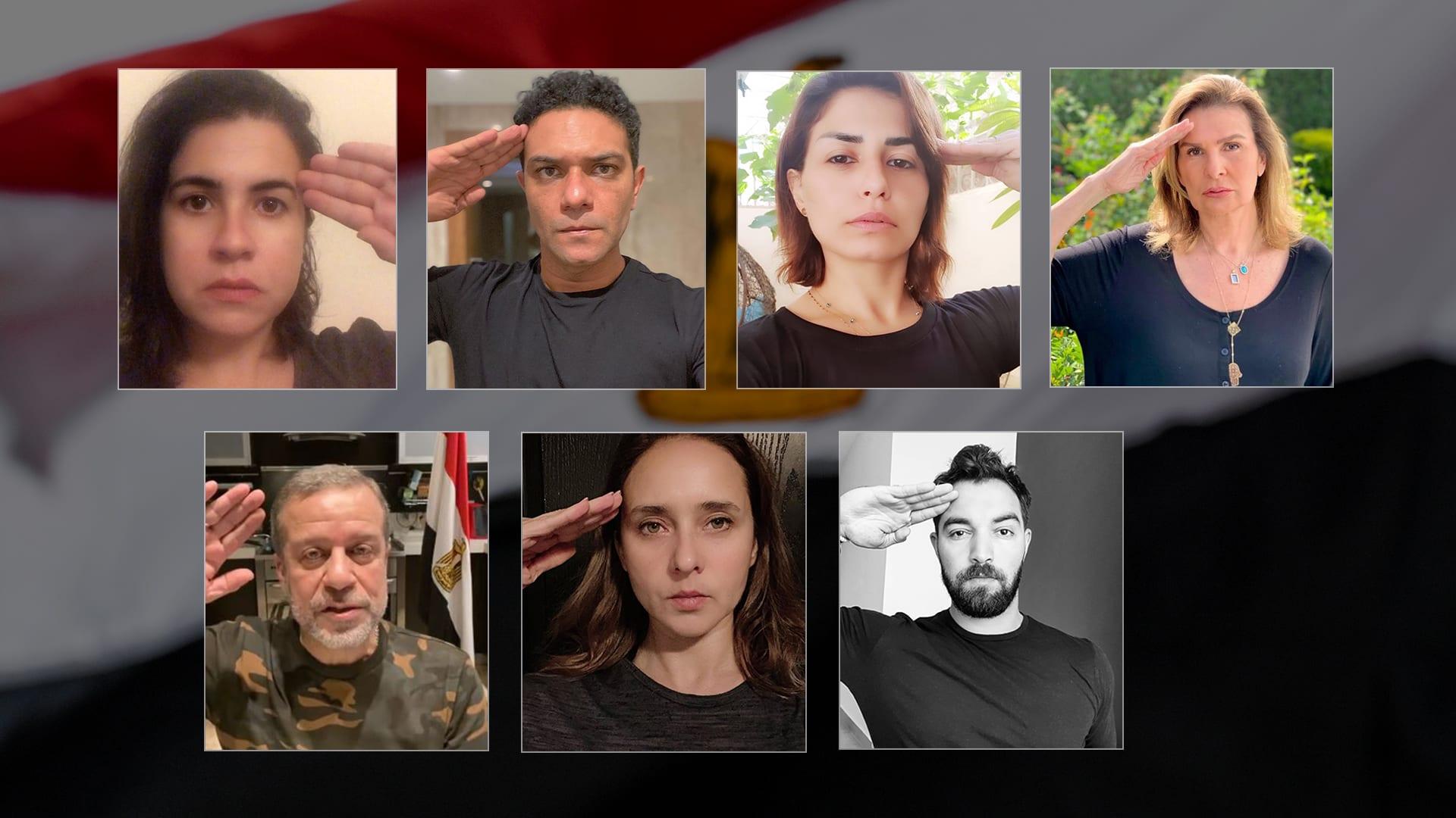 """فنانون مصريون يؤدون التحية العسكرية حداداً على """"شهداء مصر"""""""