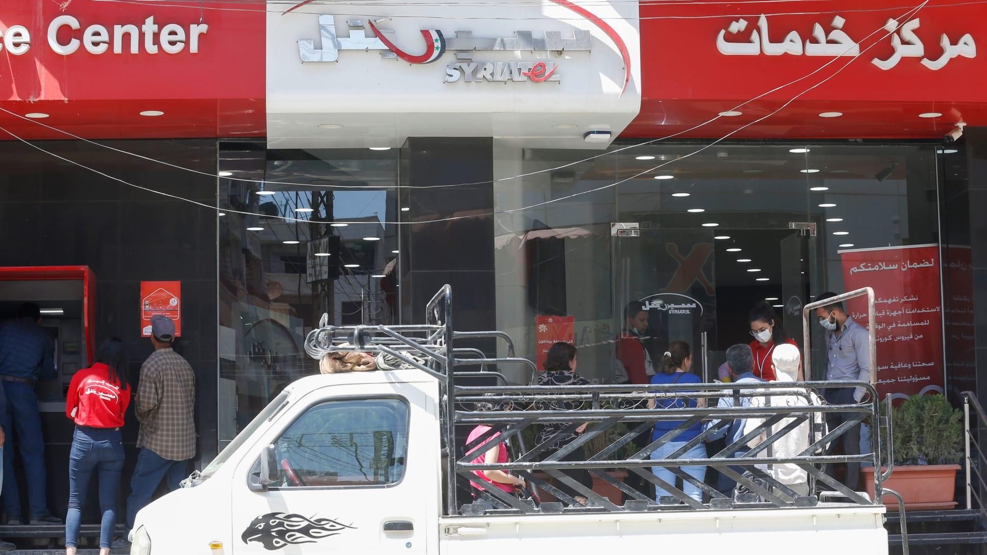 """هيئة الأوراق والأسواق المالية السورية تعلق التداول على أسهم شركة """"سيريتل"""""""