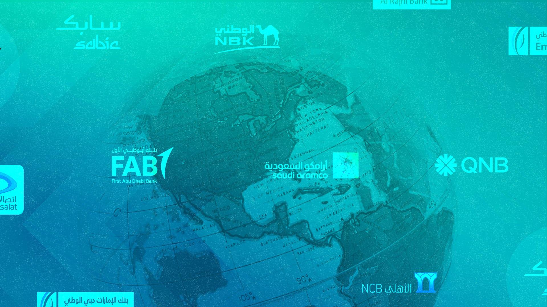 أكبر 100 شركة مدرجة في الشرق الأوسط لعام 2020