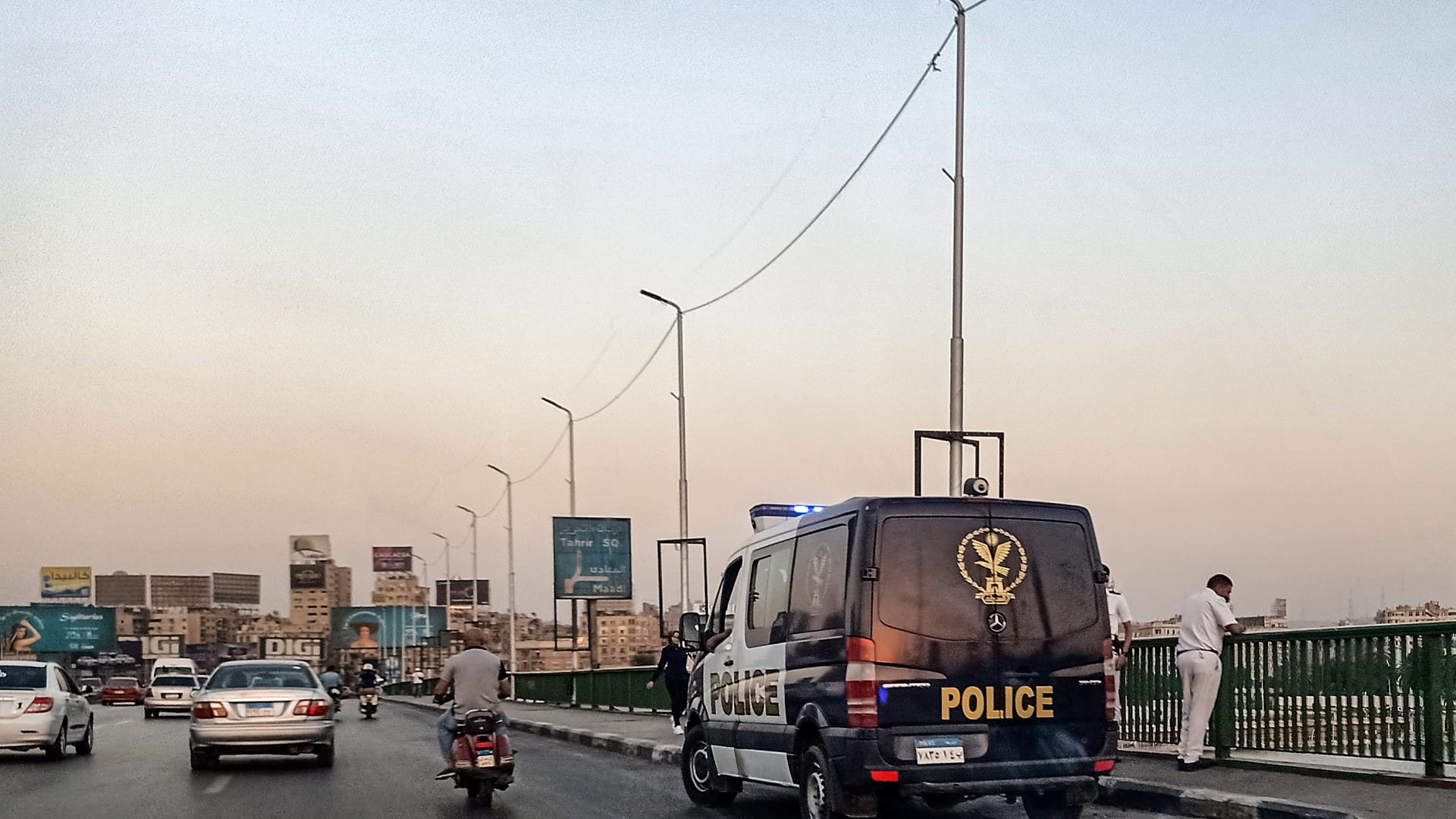 """النيابة المصرية تحبس شابًا اعتدى جنسيًا و""""هتك عرض"""" فتيات وطفلة """"تحت التهديد"""""""
