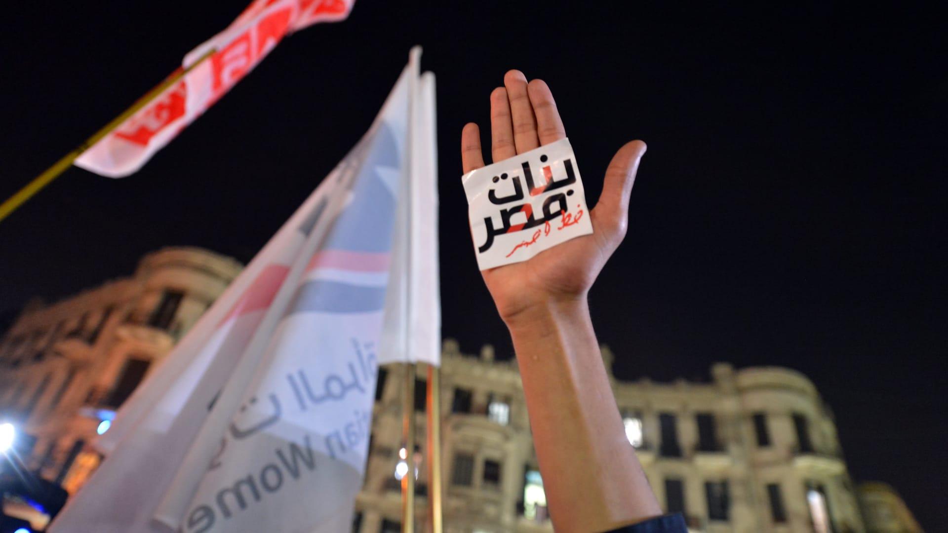 التحرش حديث الساعة في مصر.. وانتقادات لتبرير حدوثه بسبب ملابس الفتيات