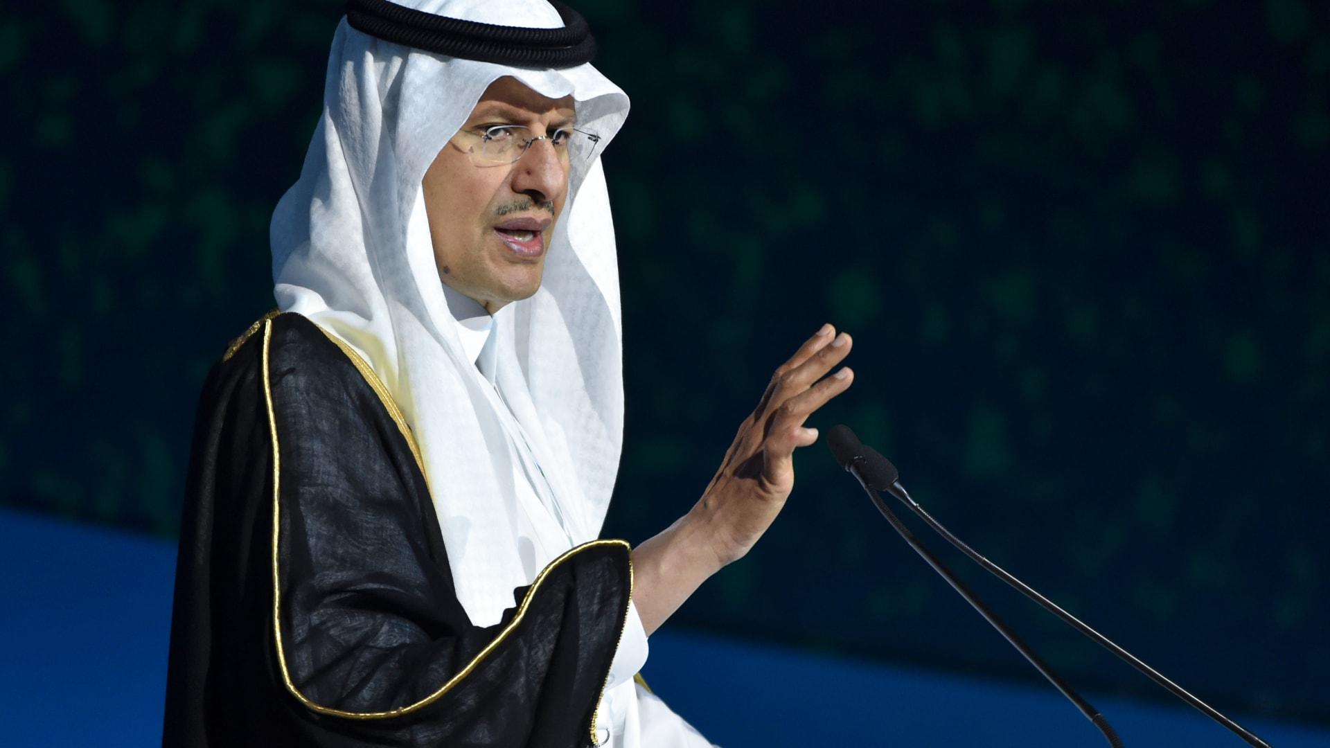 السعودية تعلن اكتشاف حقلين جديدين للنفط والغاز في حدودها الشمالية