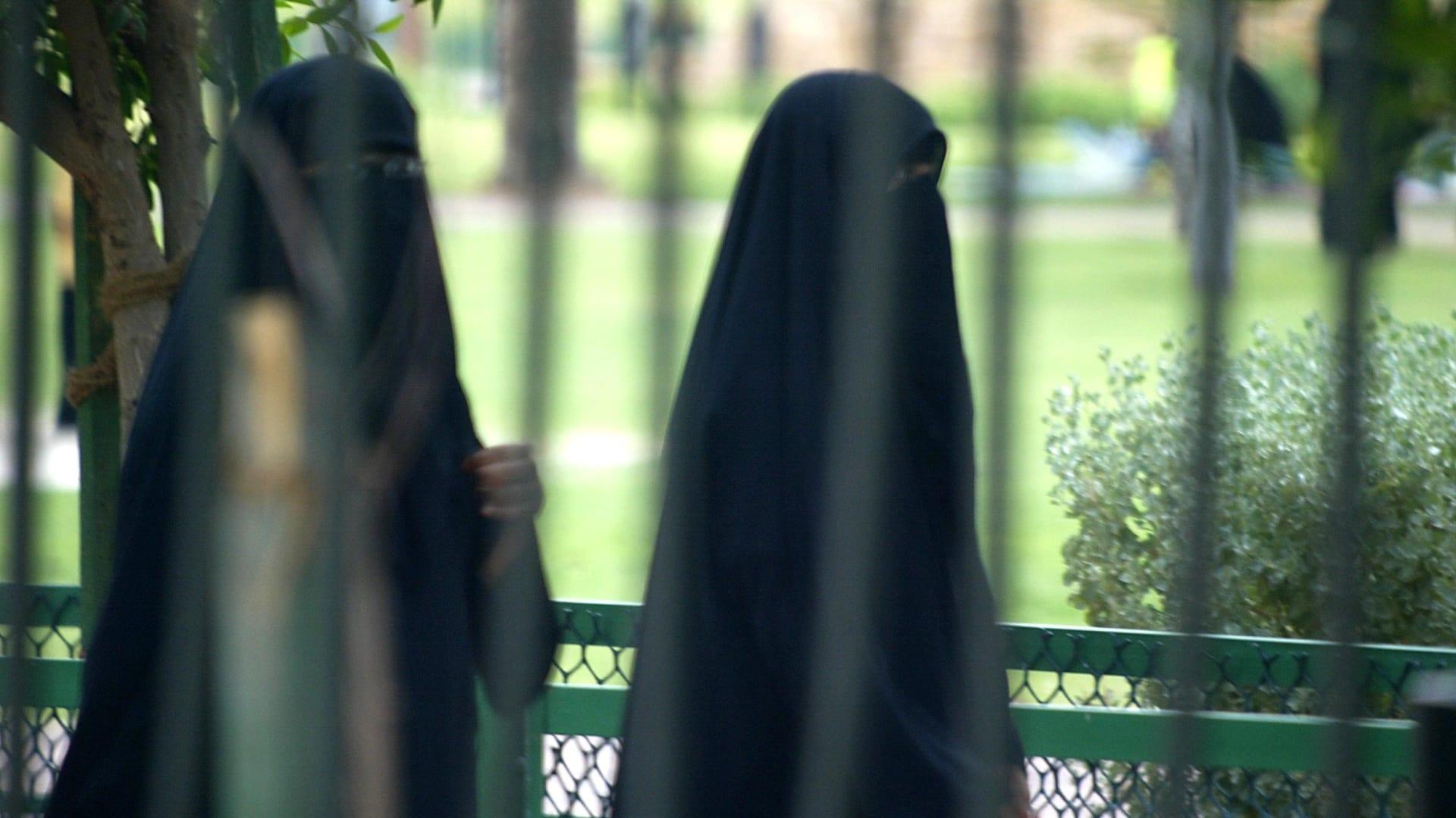 صورة أرشيفية (تعبيرية) لامرأتين في المملكة العربية السعودية