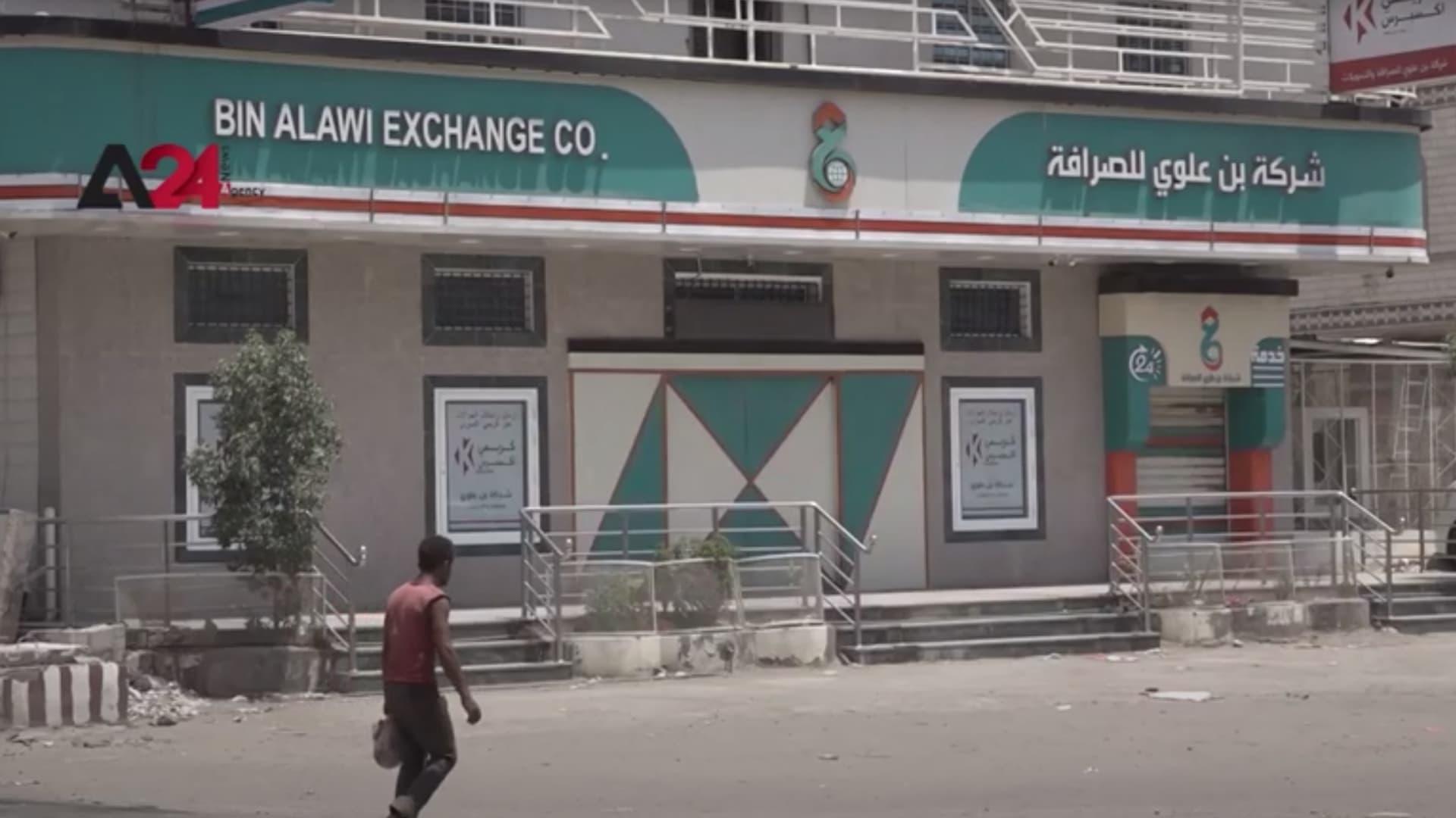انهيار العملة اليمنية يجبر محلات الصرافة في عدن على الإغلاق