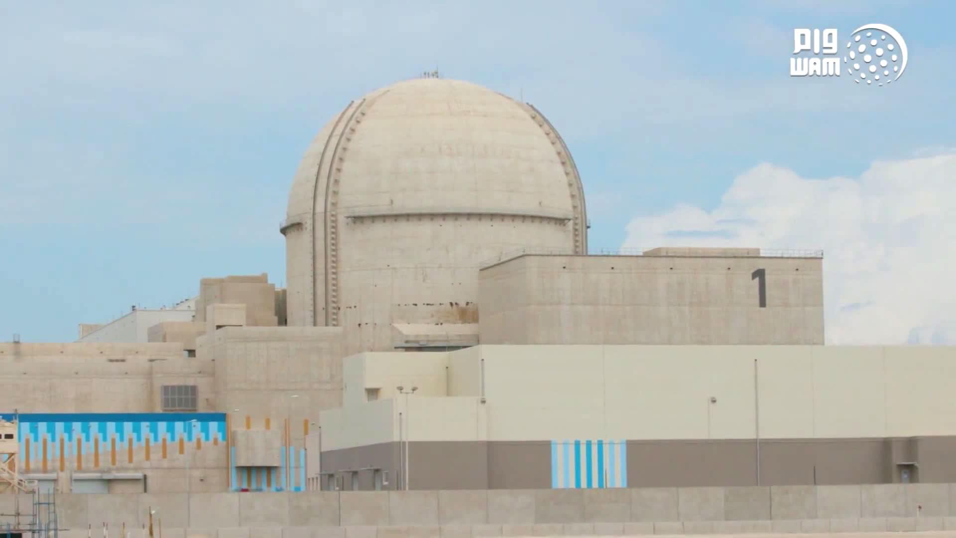 في الإمارات.. أولى محطات براكة للطاقة النووية تبلغ 50٪ من قدرتها الإنتاجية