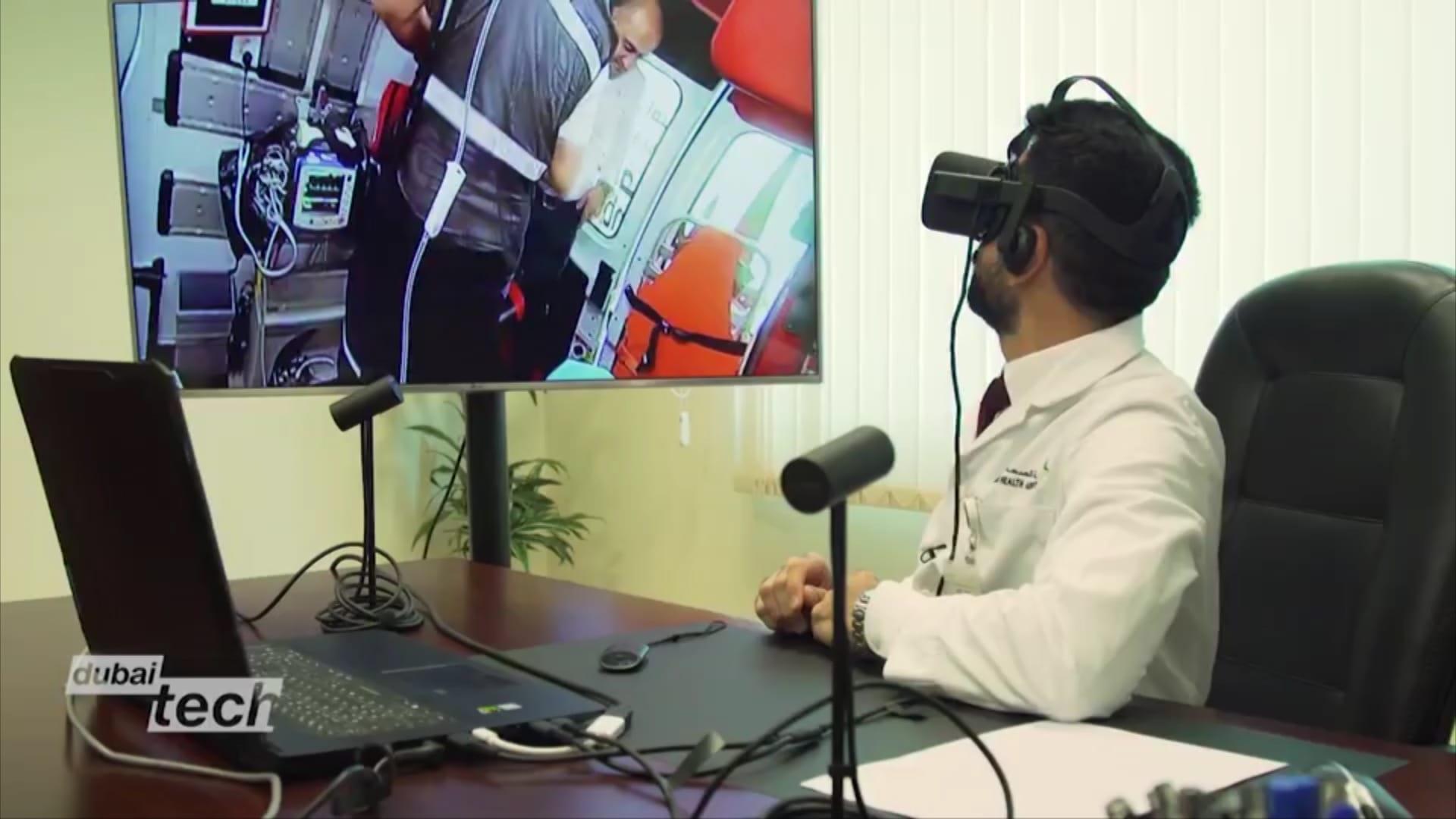 في دبي.. الواقع الافتراضي يسمح للأطباء بتشخيص المرضى عن بعد