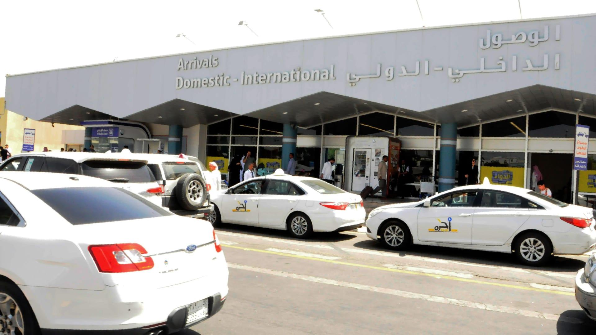 صورة أرشيفية من مطار أبها الدولي