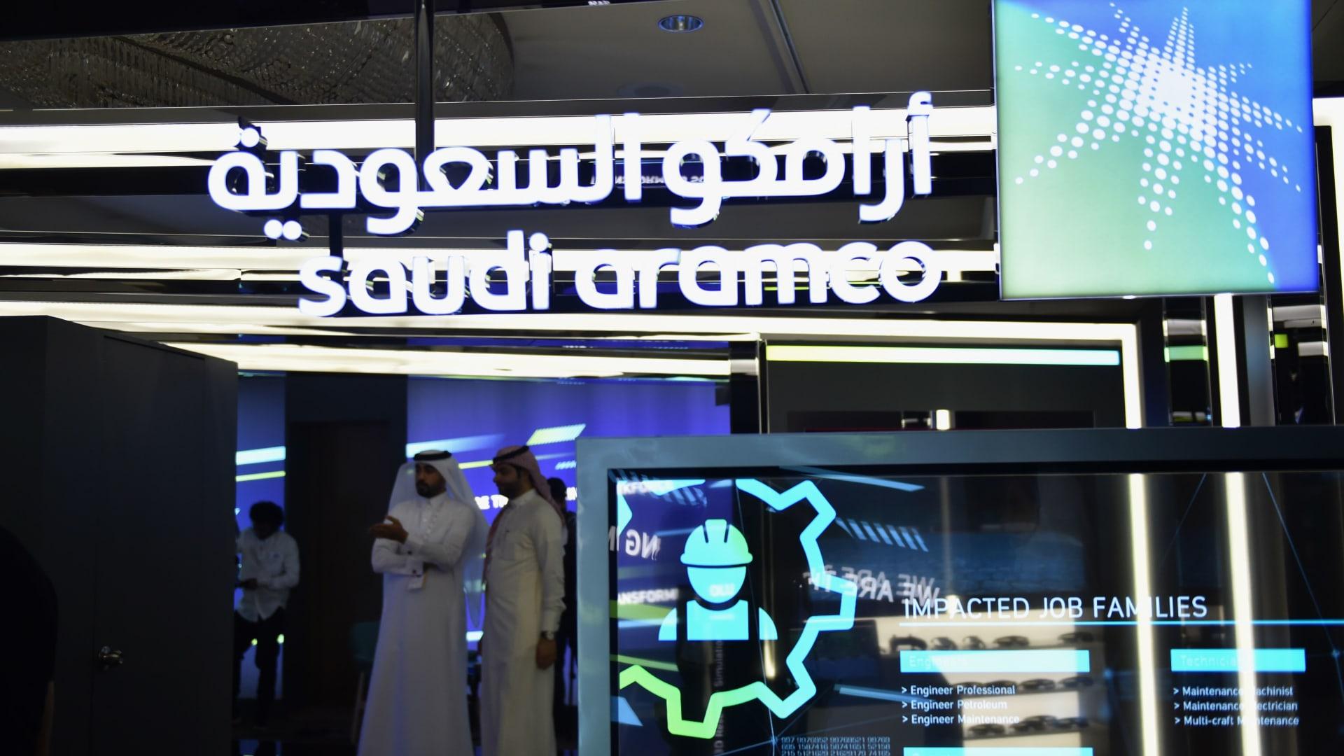 تراجع أرباح أرامكو السعودية بالربع الثالث بـ44.6٪