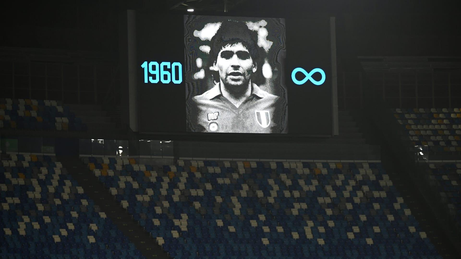 إعادة تسمية ملعب نادي نابولي باسم نجمه الراحل دييغو مارادونا