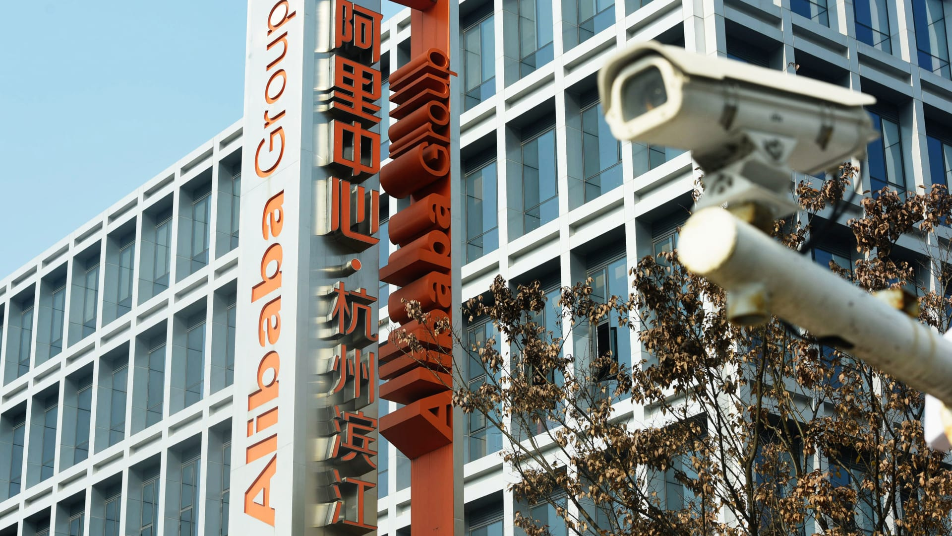 """الصين تحقق في شركة """"علي بابا"""" بسبب """"سلوكها الاحتكاري"""""""