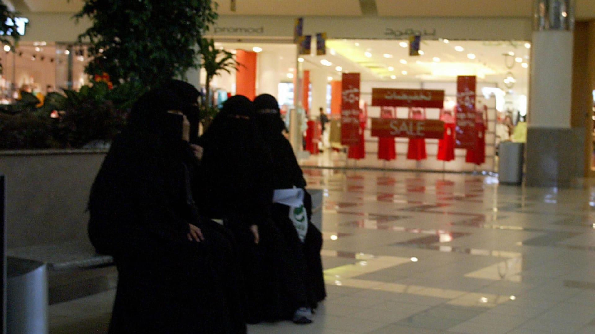 صورة أرشيفية لنساء في مجمع تجاري