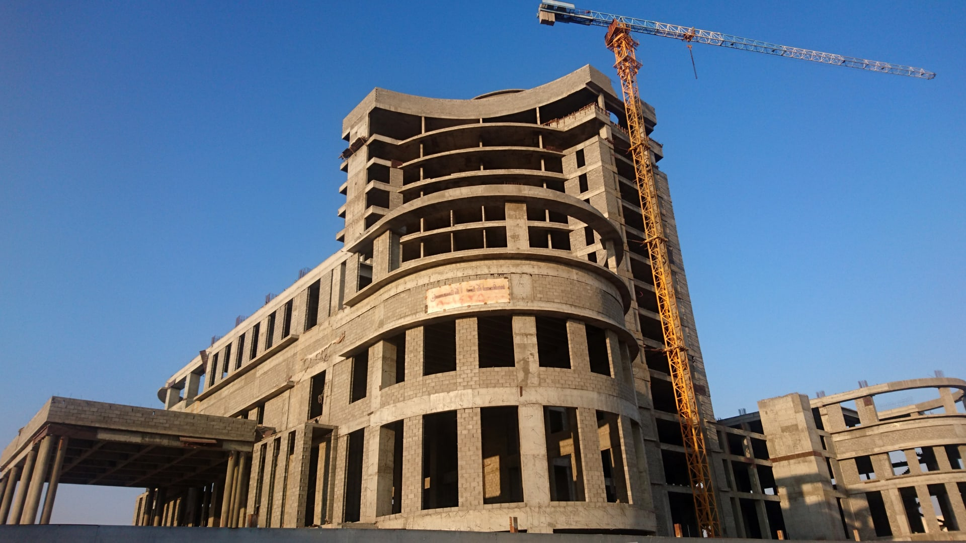 Saudi-building