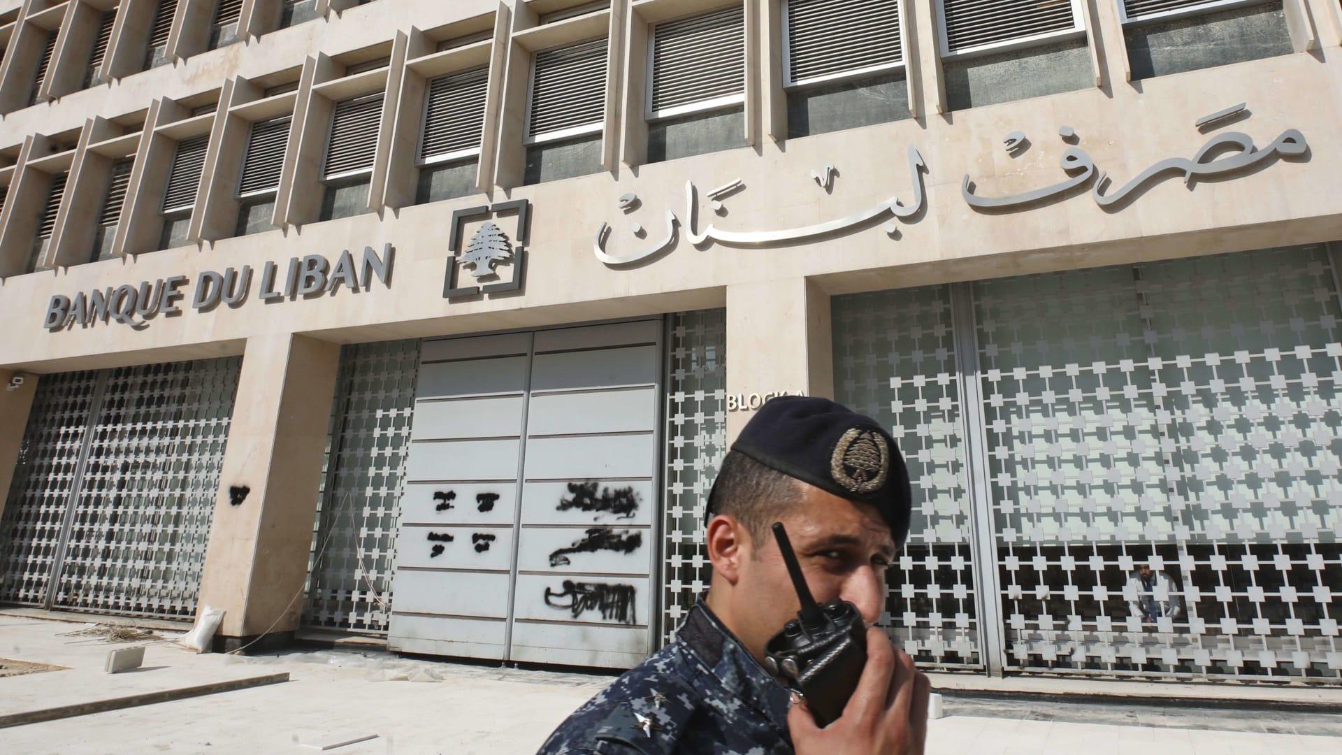 خبير اقتصادي لبناني لـCNN: تقرير البنك الدولي يعني أن لبنان أصبح في القعر وليس في حالة انهيار