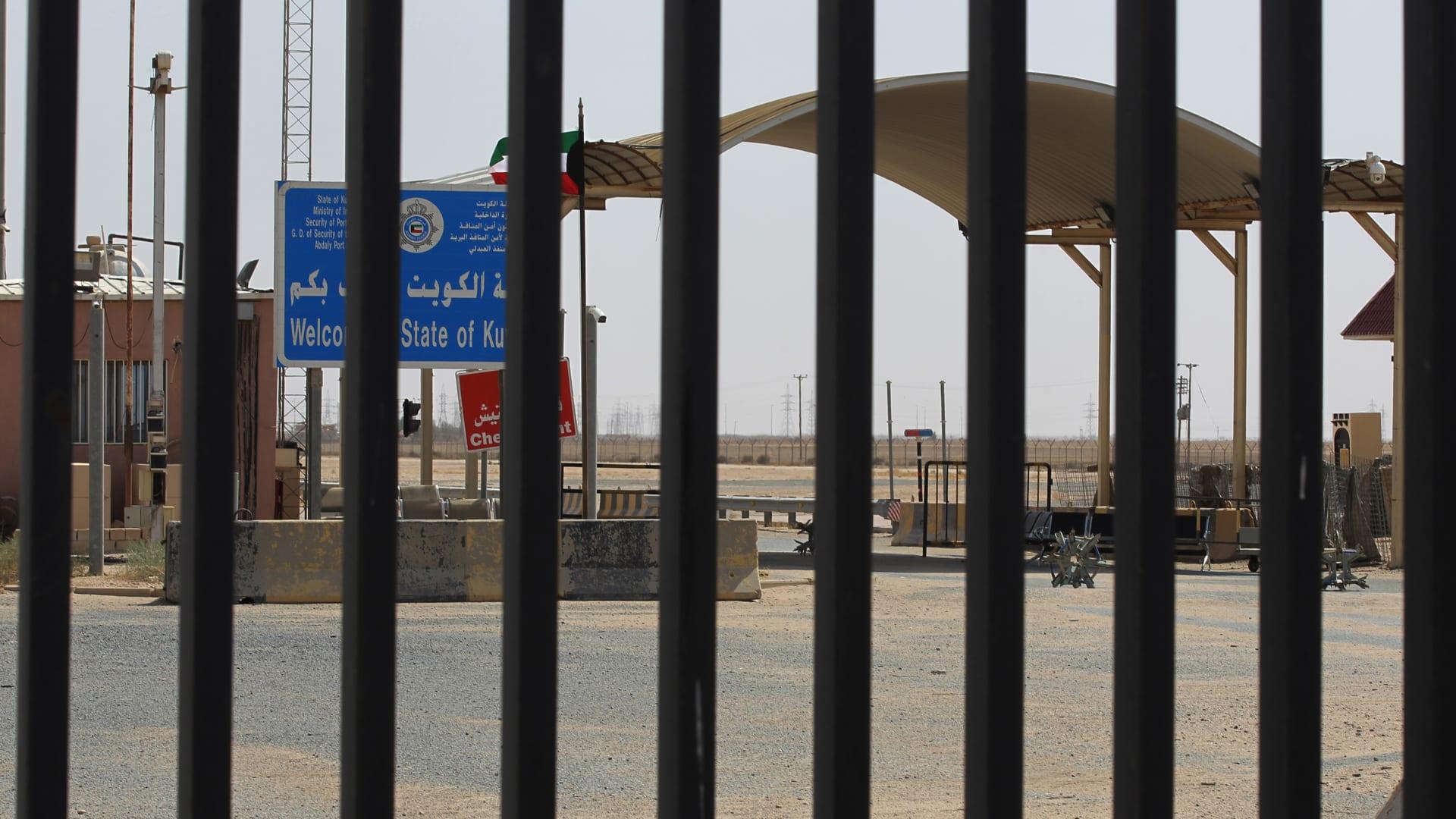 صورة أرشيفية لنقطة حدودية إلى الكويت