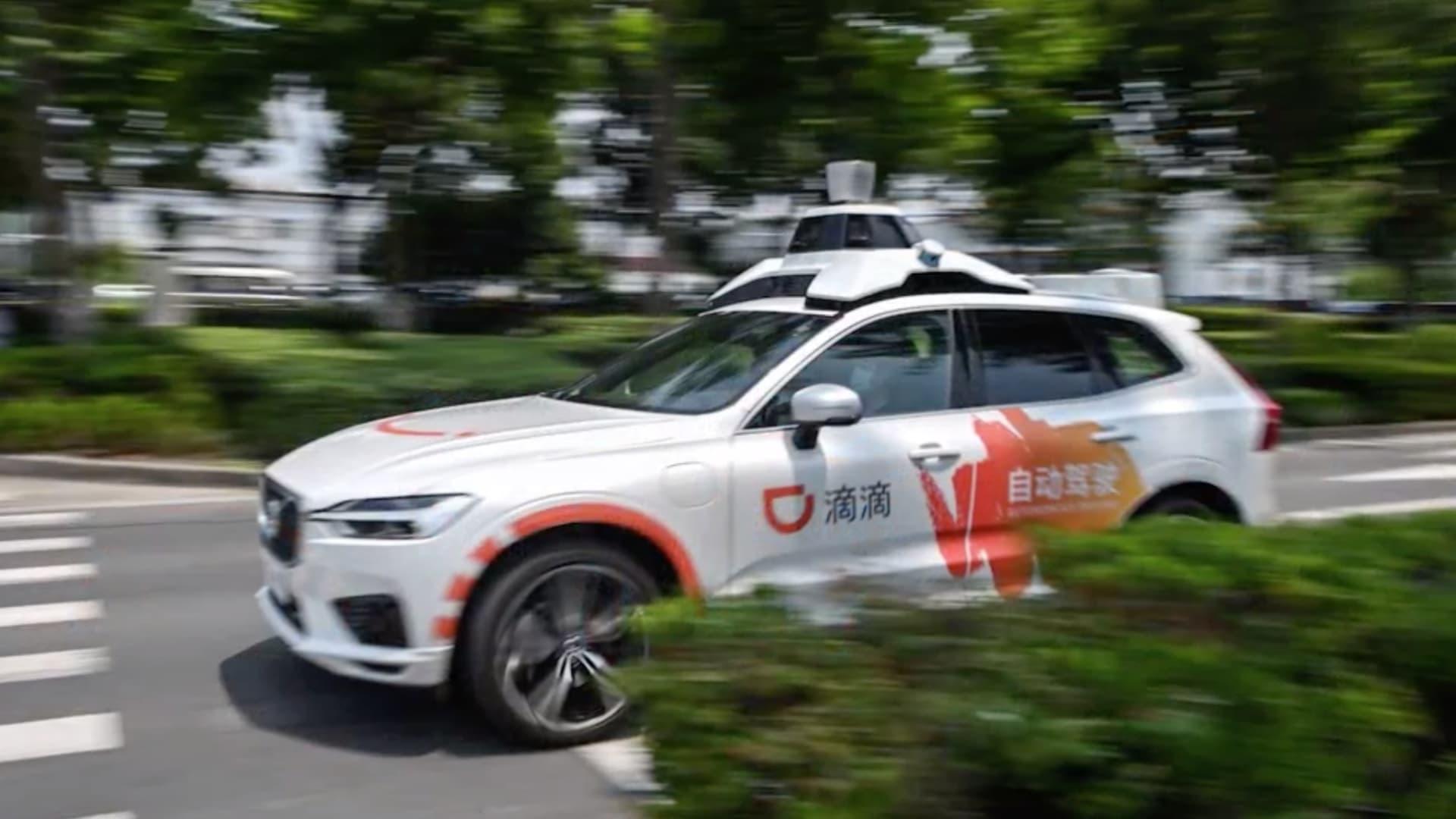 """بسبب مخاوف أمنية.. الصين تحظر خدمة """"ديدي"""" من متاجر التطبيقات"""