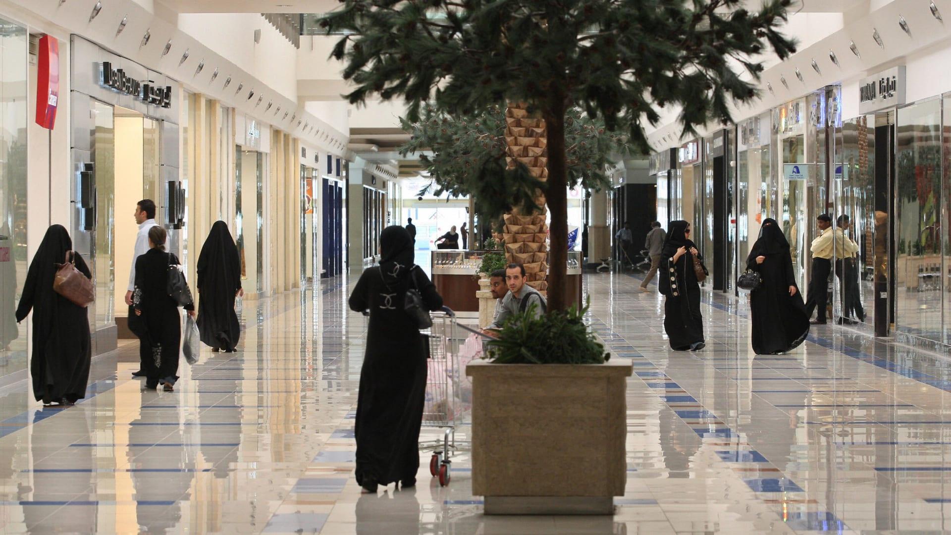 صورة أرشيفية من أحد المجمعات التجارية في السعودية