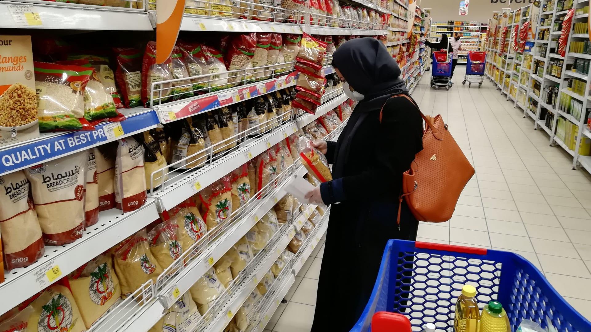 GCC-consumer-prices