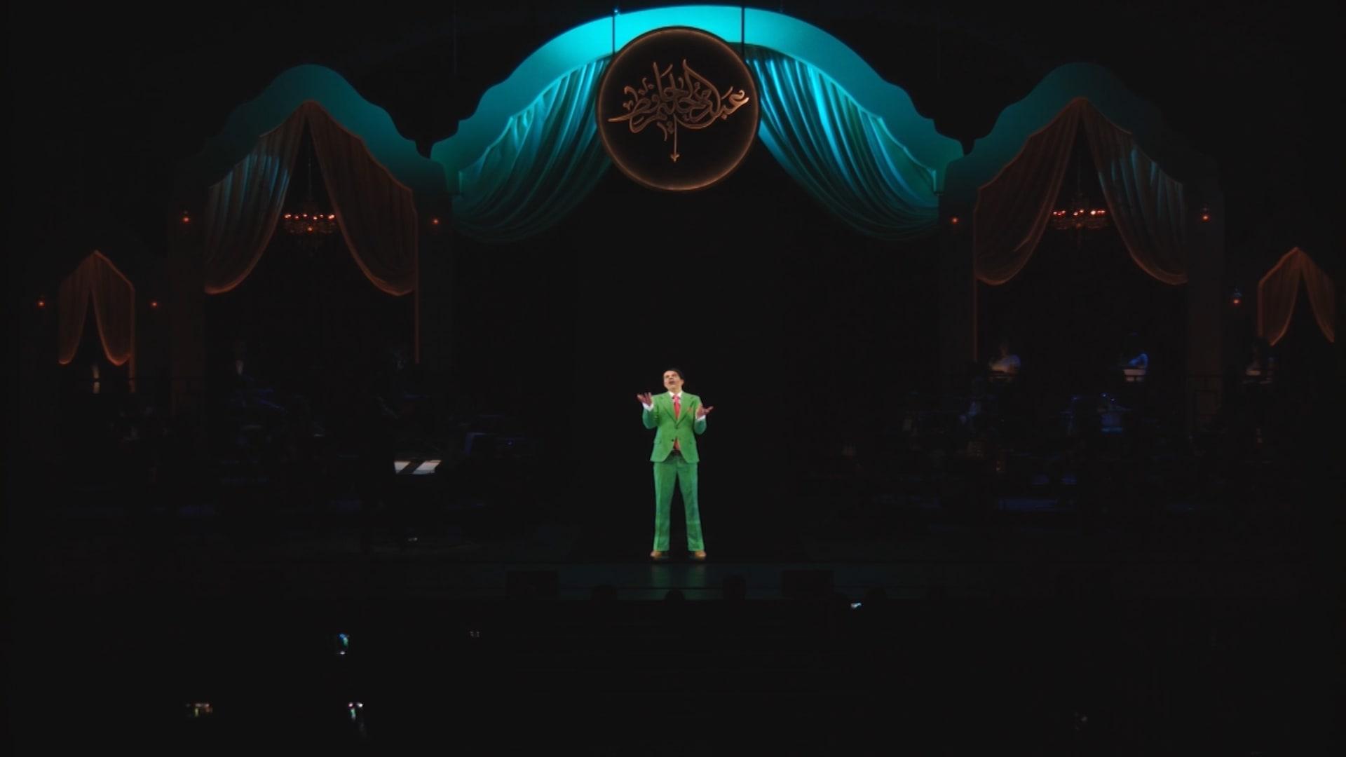 دبي أوبرا تستخدم الهولوغرام لإعادة عبد الحليم حافظ وغيره من الأساطير إلى المسرح