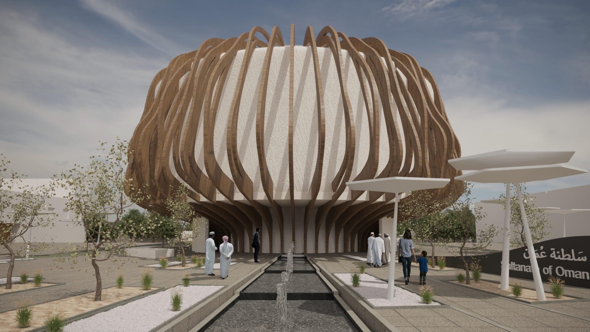 جناح سلطنة عمان