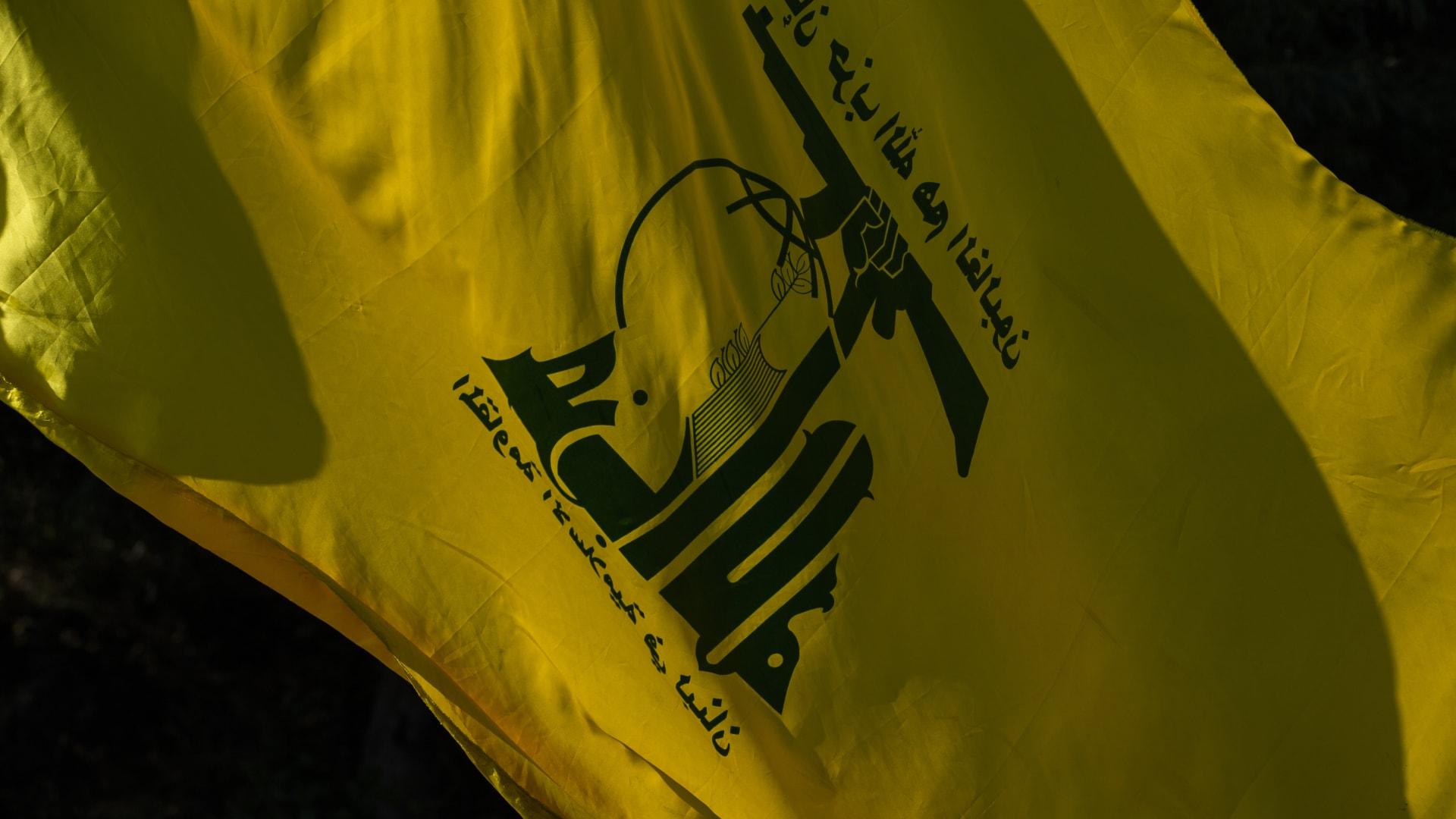 راية حزب الله