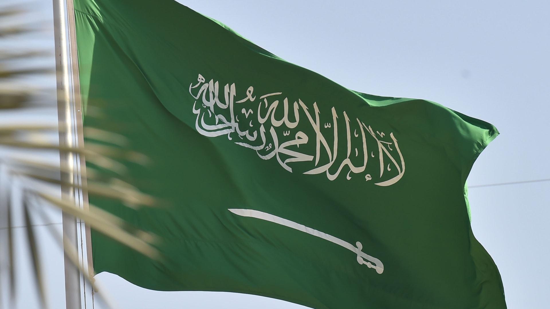 العلم السعودي في الرياض