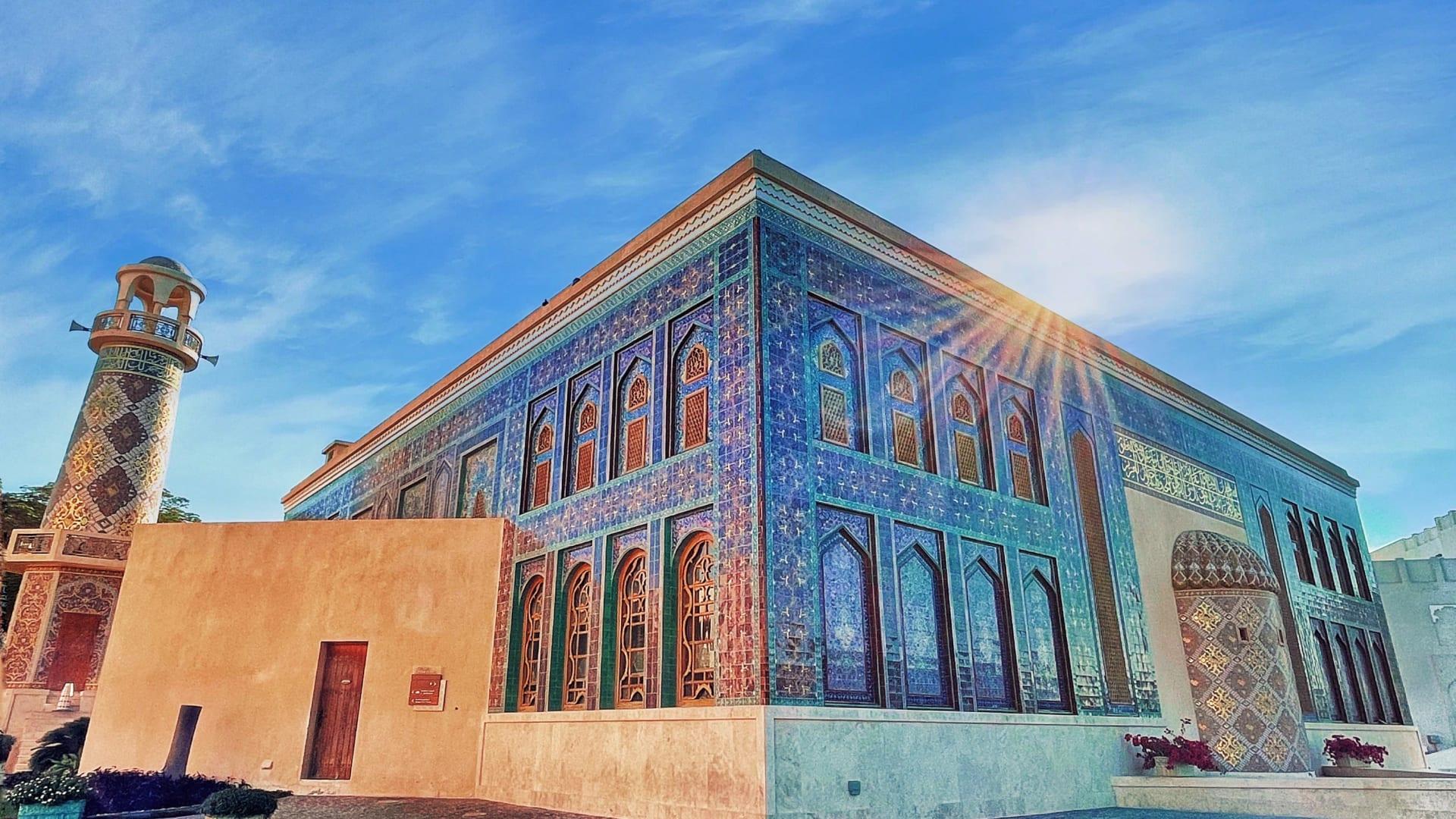 جامع كتارا في قطر