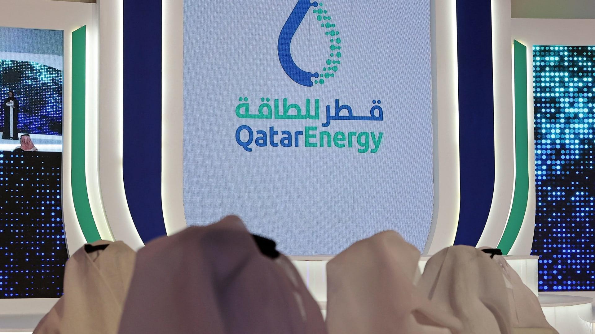 العلامة التجارية لقطر للطاقة في مؤتمر صحفي أقيم في الدوحة الاثنين