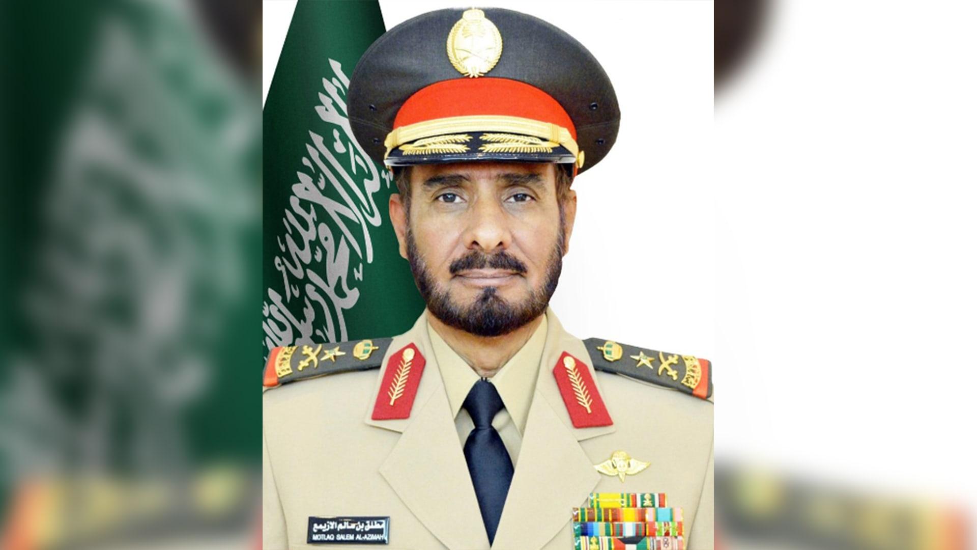 الفريق مطلق الازيمع قائد القوات المشتركة في الجيش السعودي