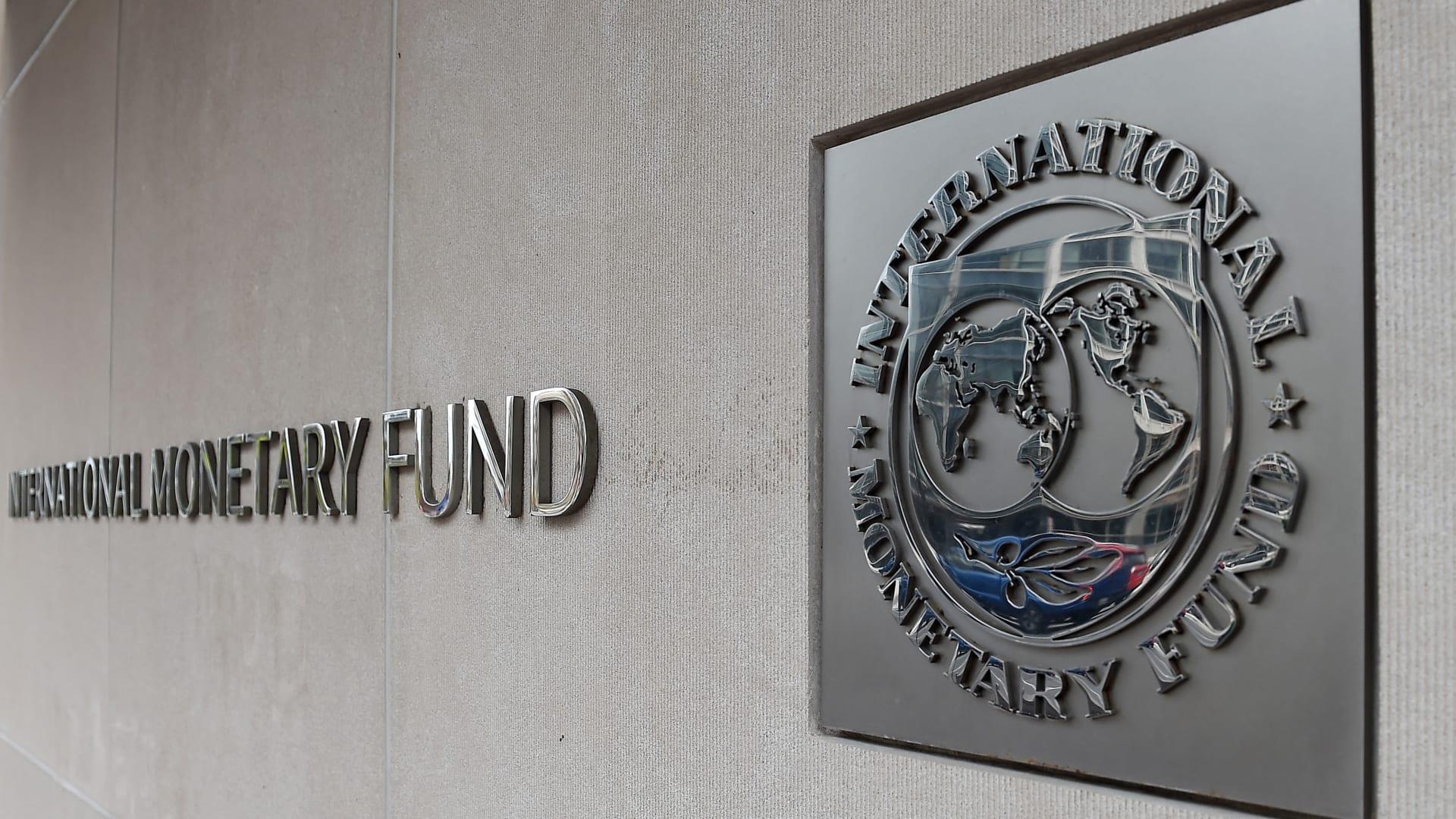 صورة أرشيفية من جانب مقر صندوق النفقد الدولي  في واشنطن