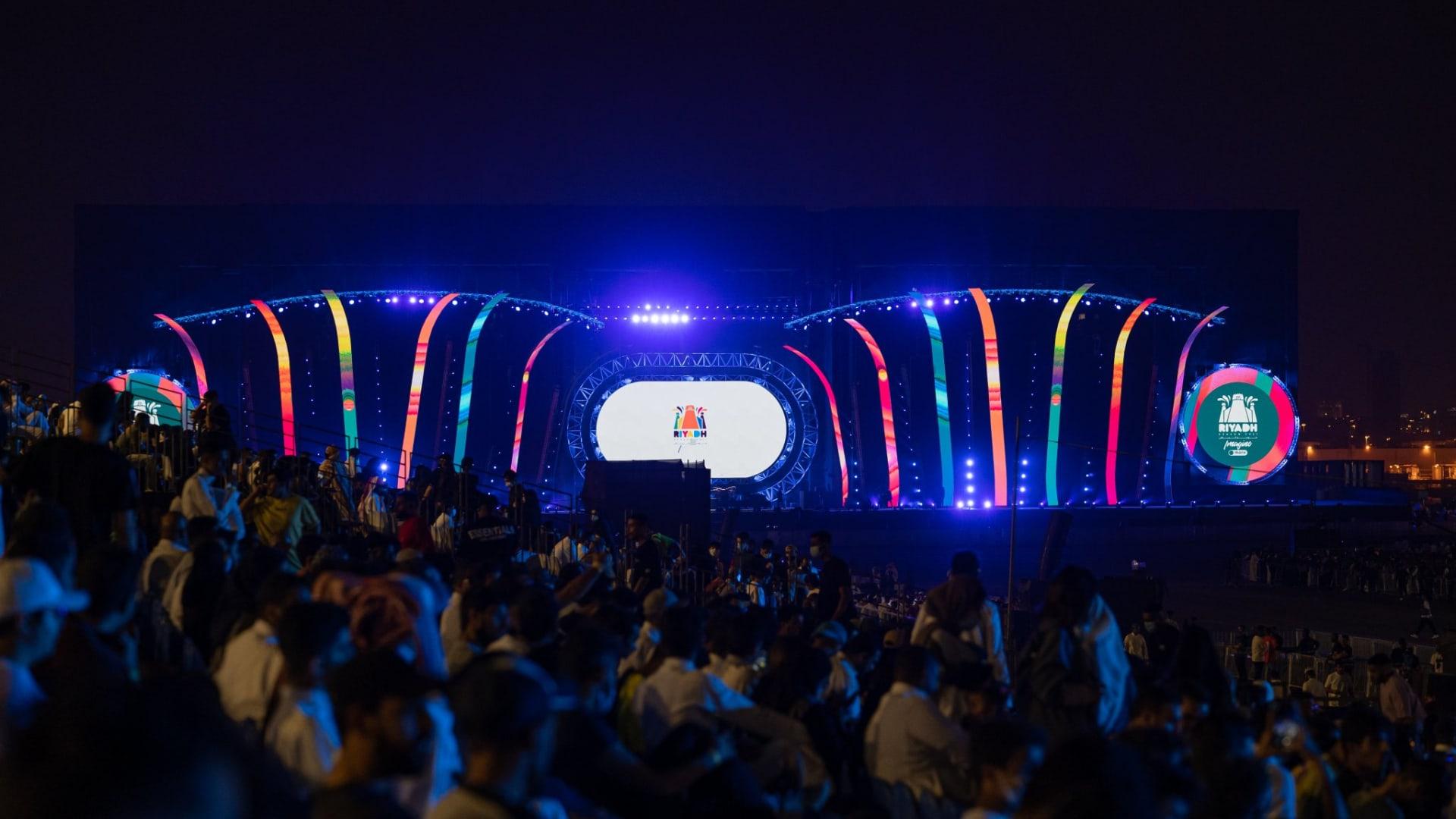 حفل افتتاح موسم الرياض