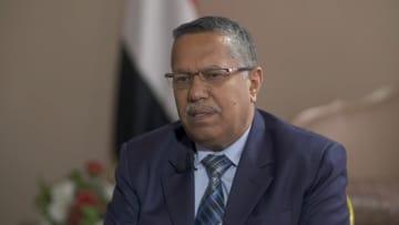 رئيس وزراء اليمن لـCNN: إيران ساعدت الحوثيين في طباعة وتزوير الريال اليمني