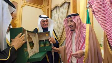 أهداف برنامج التنمية الزراعية في السعودية