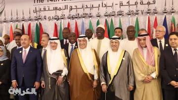 انتقادات سعودية إماراتية بحرينية لتحفظ قطر على قمتي مكة