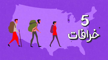 خمس خرافات عن المهاجرين غير الشرعيين في الولايات المتحدة الأمريكية