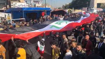 مقتل 12 وإصابة 230 في الاحتجاجات المناهضة للحكومة بالعراق