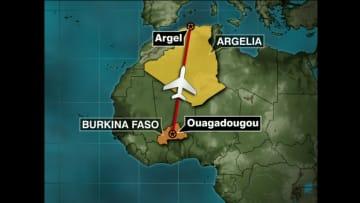 خريطة مسار الرحلة الجزائرية المفقودة وموقع الحطام