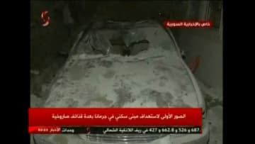 بالفيديو.. المشاهد الأولى للغارة التي قتلت القيادي بحزب الله سمير القنطار