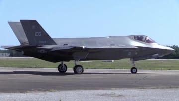 بالفيديو: البنتاغون يحذر الجيش الأمريكي من شراء مقاتلاتF35  غير الجاهزة للقتال
