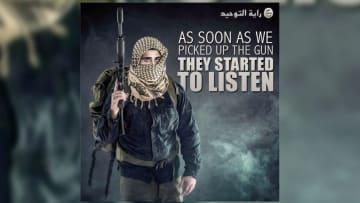 أسئلة عن الحلوى والنساء وأساليب القتال.. كيف يجند داعش المقاتلين عبر الألعاب ومواقع التواصل؟