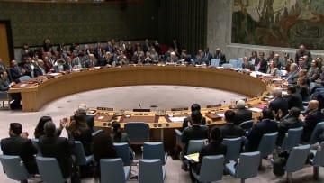 تصفيق حار لحظة إعلان الموافقة على قرار ضد الاستيطان الإسرائيلي في مجلس الأمن