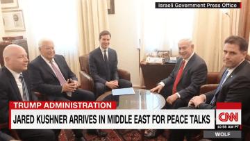 صهر ترامب يلتقي نتنياهو.. فهل يفلح في تحريك عملية السلام؟