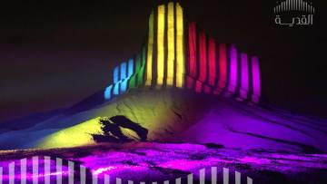 القدية..المركز الجديد للترفيه والثقافة والرياضة والفنون في السعودية