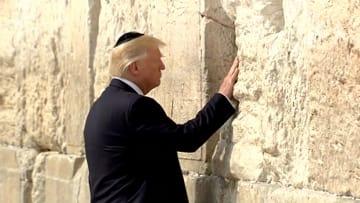 هكذا كسب ترامب ود إسرائيل فقاطعه الفلسطينيون؟
