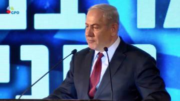 إسرائيل تشيد بوقف الولايات المتحدة تمويل الأونروا