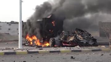 تحقيق لـCNN يكشف: أسلحة أمريكية أسقطت مدنيين في غارات باليمن