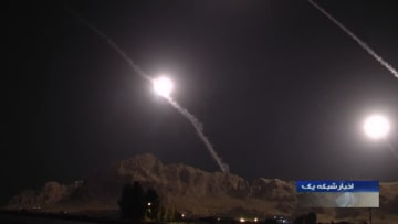 لحظة تنفيذ إيران هجوم صاروخي ضد معاقل داعش