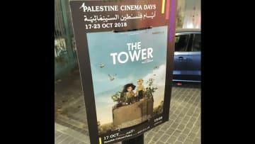 اللجوء وحق العودة... العنوان الأبرز لأيام فلسطين السينمائية