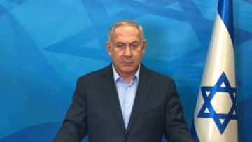 """شعب إسرائيل يشاطر عائلات ضحايا """"هجوم الكنيس"""" حزنهم"""